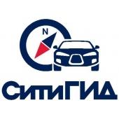 Навигация CityGuide с картами России